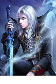 我是一把魔剑