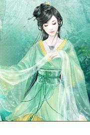 凤舞九天之一品女帝